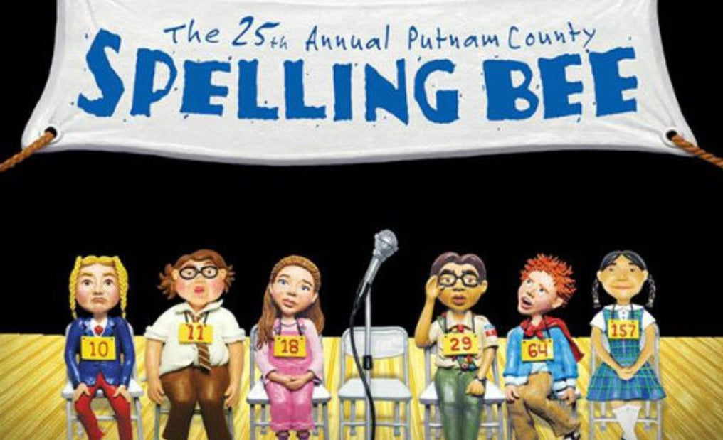 Spelling Bee logo narrow
